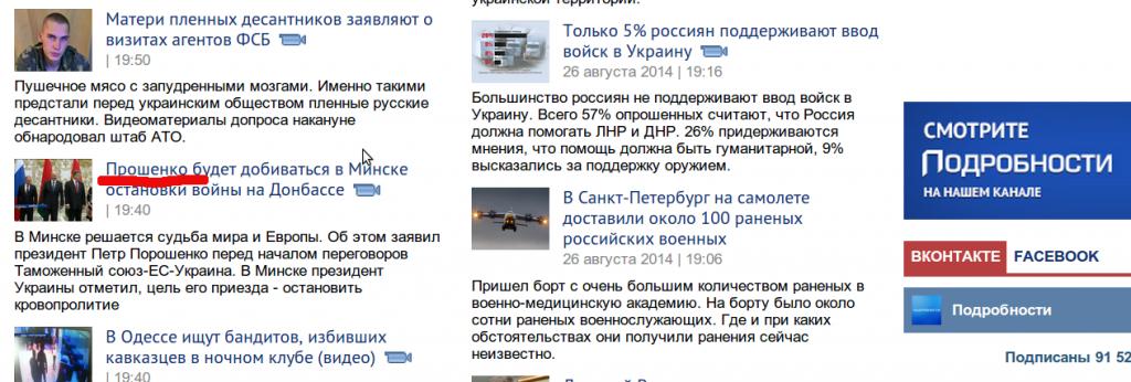 Screenshot from 2014-08-26 21:00:54