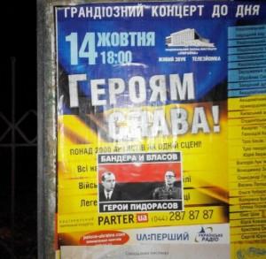 Kiev_011