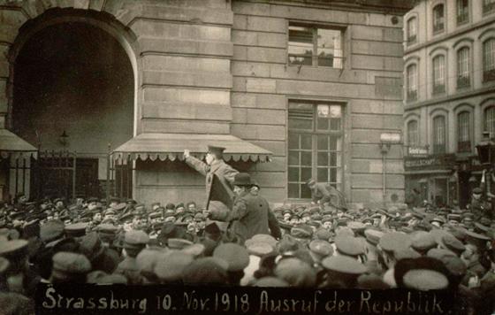 Митинг в Страсбурге